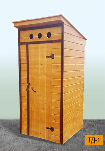 дачный туалет в Можайске