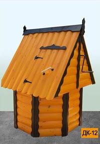 колодезный домик дк-12 в Можайске