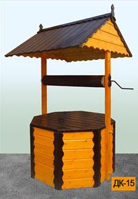 колодезный домик дк-15 в Можайске