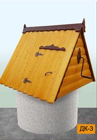 колодезный домик дк-3 в Можайске
