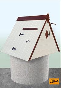 колодезный домик дк-4 в Можайске