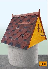 колодезный домик дк-5 в Можайске