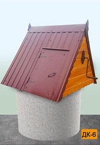 колодезный домик дк-6 в Можайске