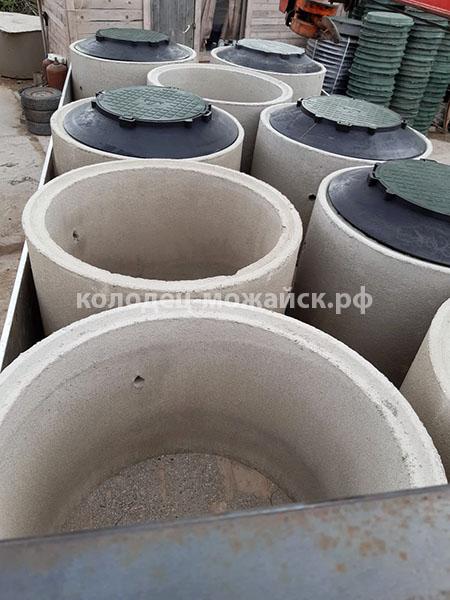 Септики из бетонных колец в Можайске